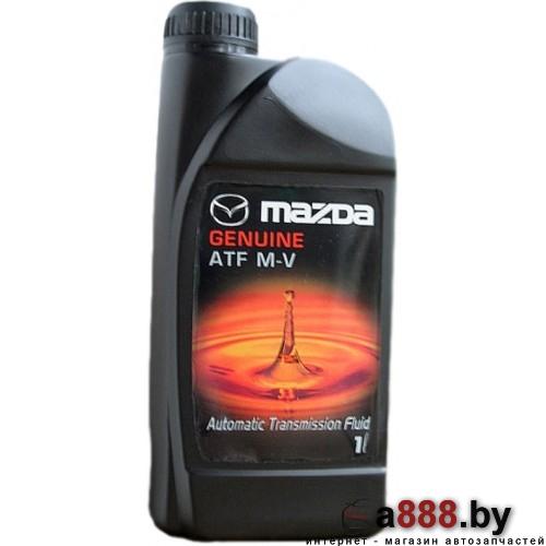 Трансмиссионное масло Mazda ATF M-V 1л в Минске - A888 BY