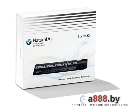 Базовый комплект освежителя воздуха в салоне BMW (83122285673)