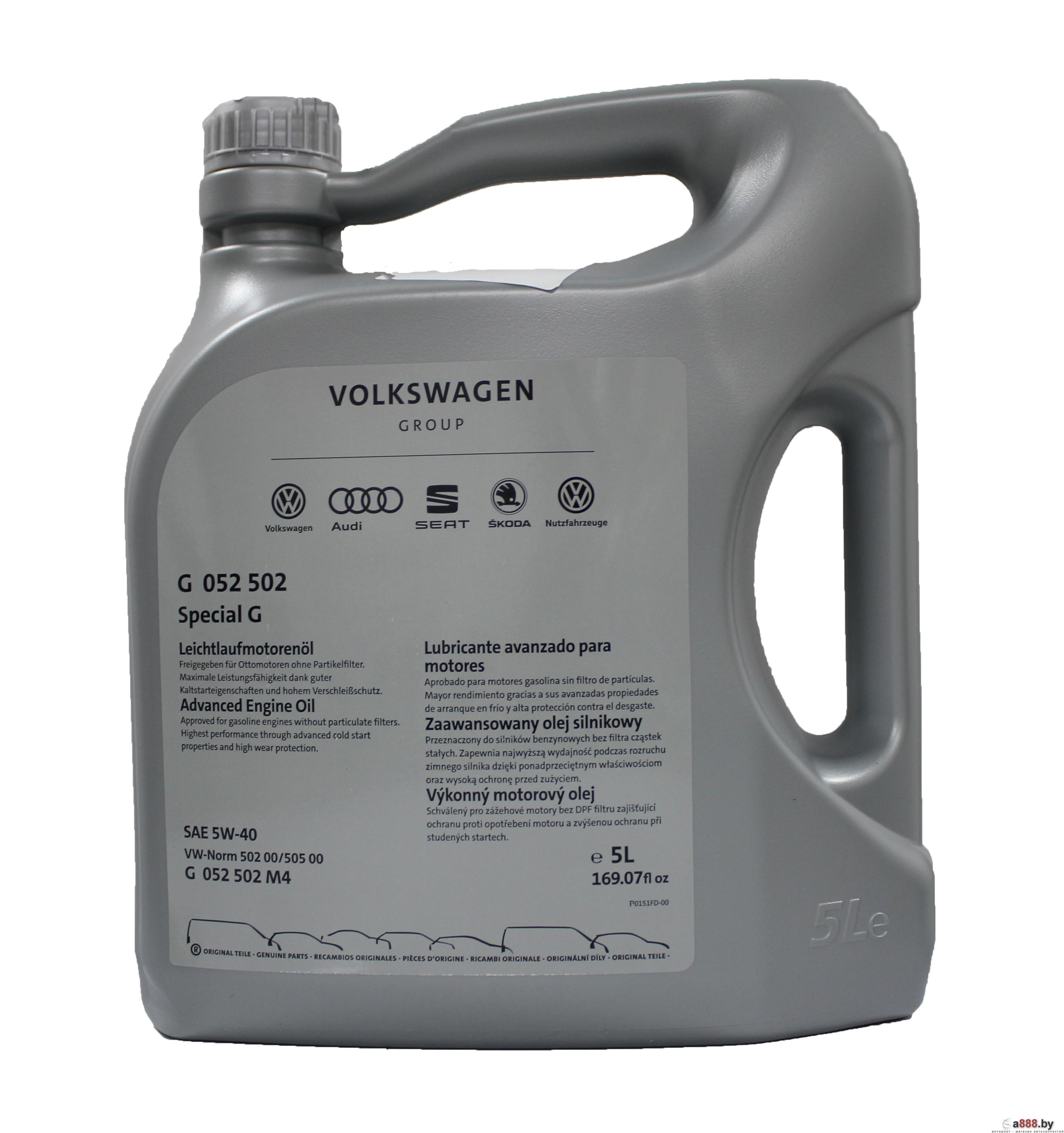 Моторное масло VOLKSWAGEN Special G 5W-40 5л